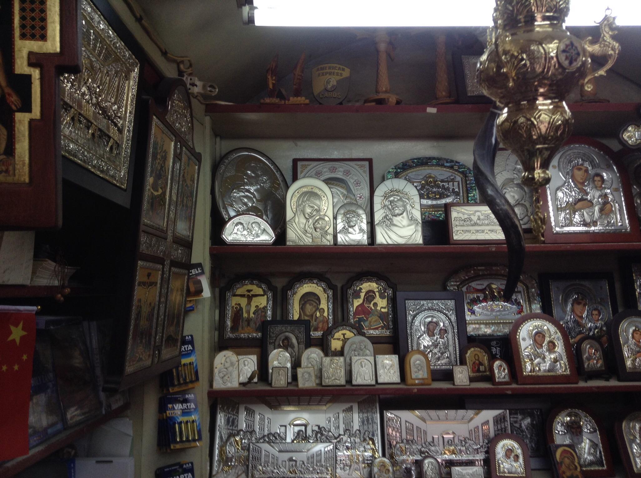 Placing Religious Icons Everywhere